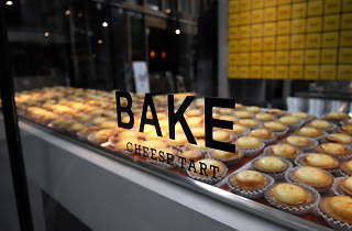 BAKE Cheese Tart 05