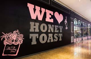 Dazzling Cafe Pink