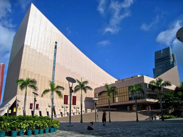 Hong Kong Cultural Centre exterior