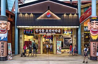 Insadong Korea Town