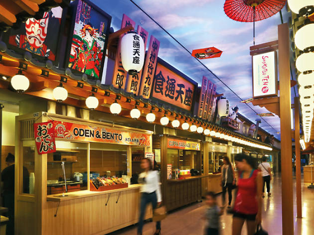 Best food streets in shopping malls
