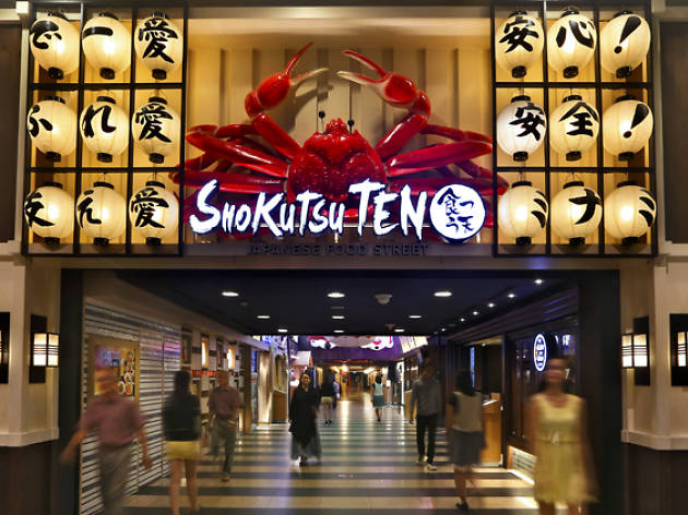 Shokutsu 10 at Jurong Point