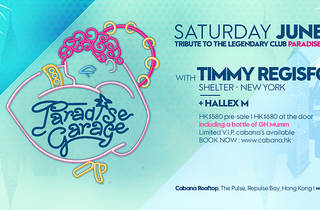 Paradise Garage Tribute