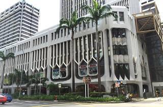 Peninsula Shopping Centre