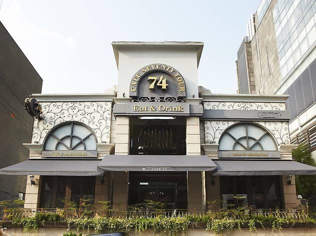 카페 74