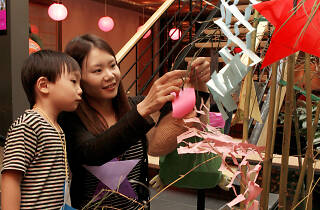 Tanabata: Japan's Star Festival