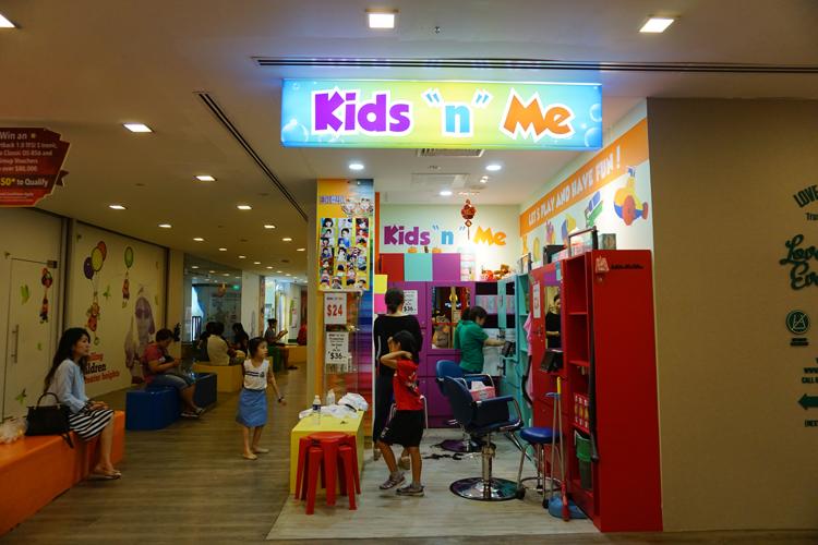 Kids 'N' Me