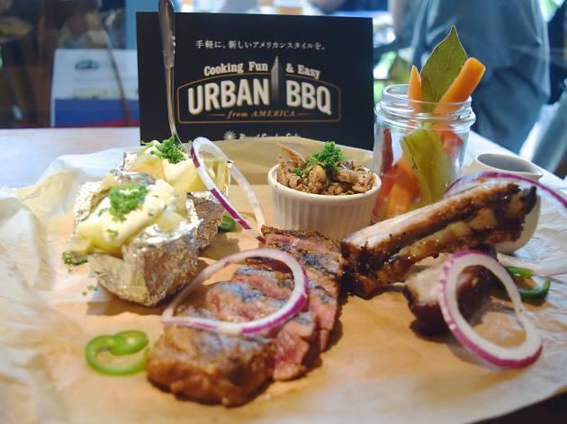 Urban BBQ