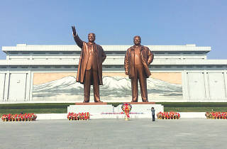 The statues of Kim Il-sung and Kim Jong-il at Mansudae Grand Monument