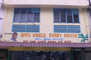 Appu Uncle Curry House