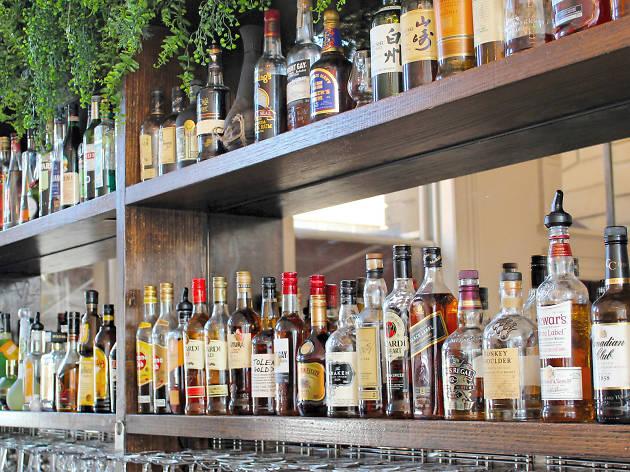 Quban bar