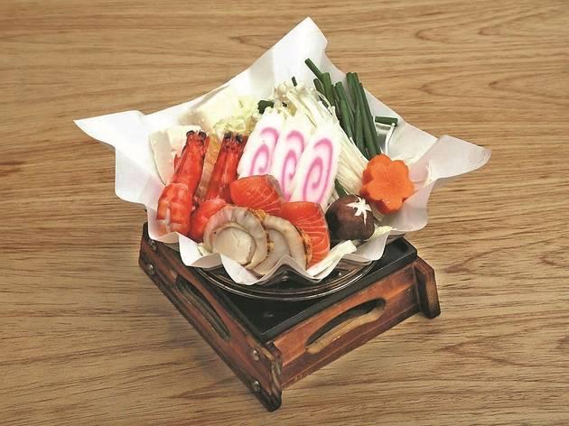 Aoki-tei Japanese Restaurant