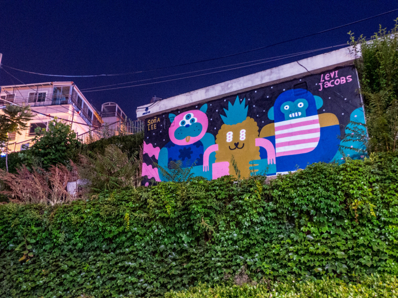 Find hidden artwork on the streets of Seoul
