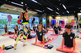 Adidas Sport Performance Flagship Store