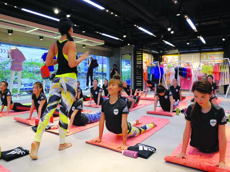 Adidas Sport Performance Flagship Store