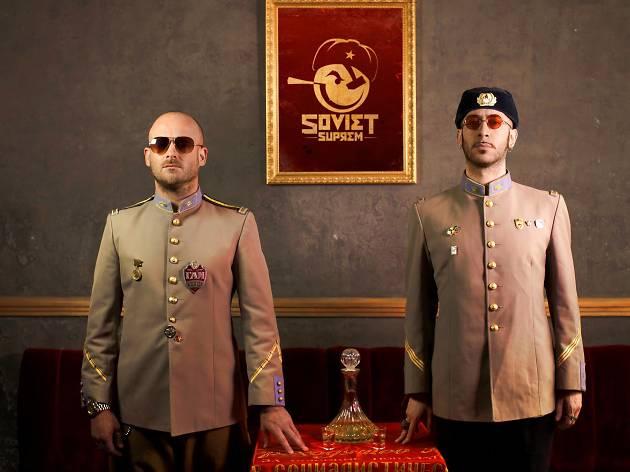Soviet Supreme