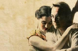 Silvia Pérez Cruz & Javier Colina Trío