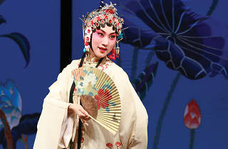 Shanghai Kunqu Opera Troupe