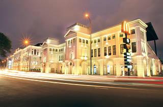 Colombo Racecourse Mall