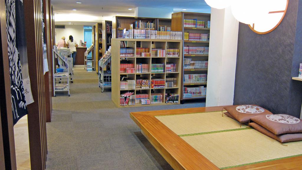 Japan Foundation KL (JFKL) library