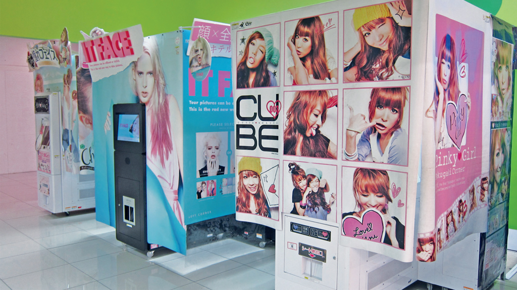 Play schoolgirl (or boy, if that's your thing) with purikura