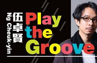 Play the Groove