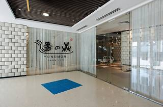 Yunomori Onsen Spa
