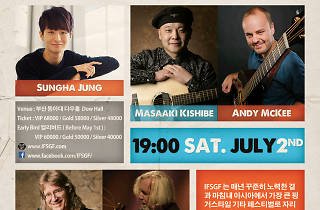 2016 IFSGF International Finger Style Guitar Festival