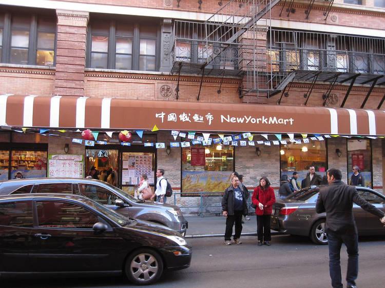 New York Mart