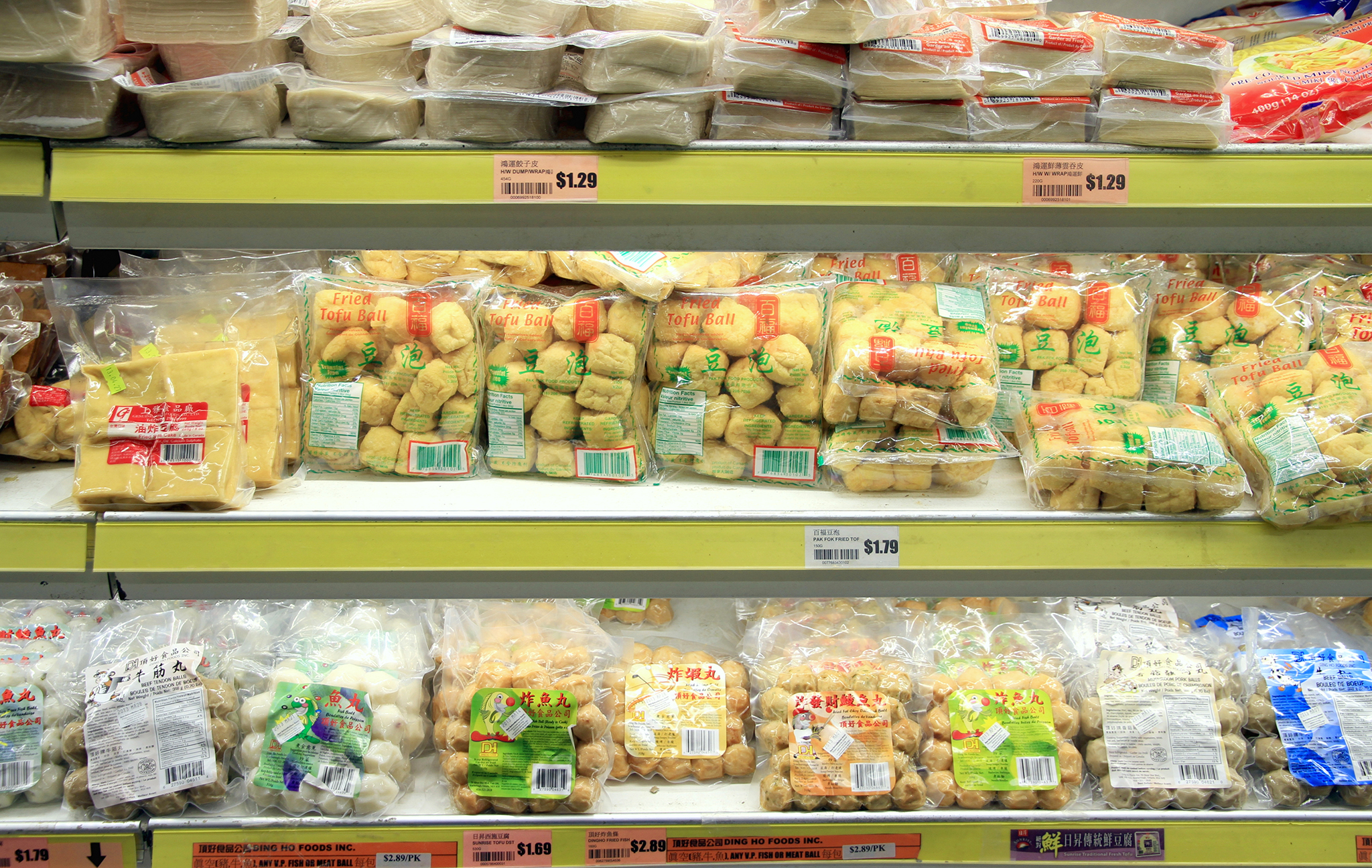 Find the best Asian grocery store in NYC