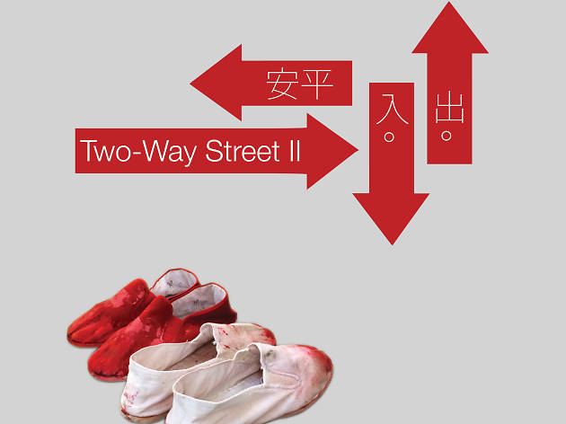 two way street