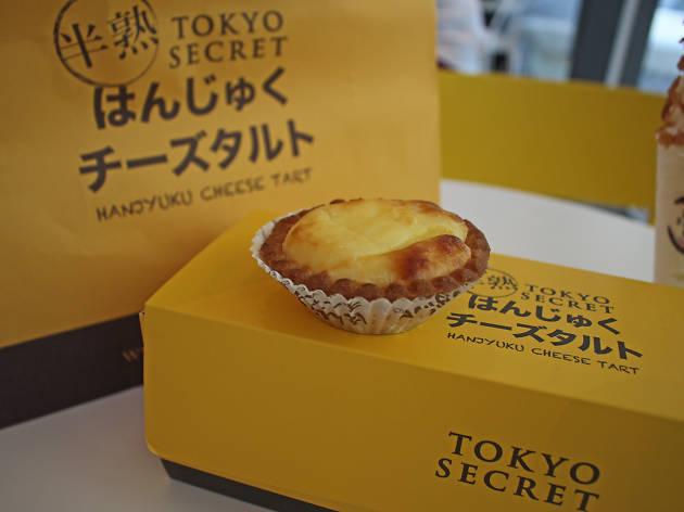 Tokyo Secret cheese tart