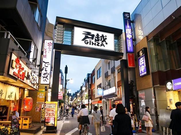 Togoshi Ginza | Shopping in Togoshi-Ginza, Tokyo