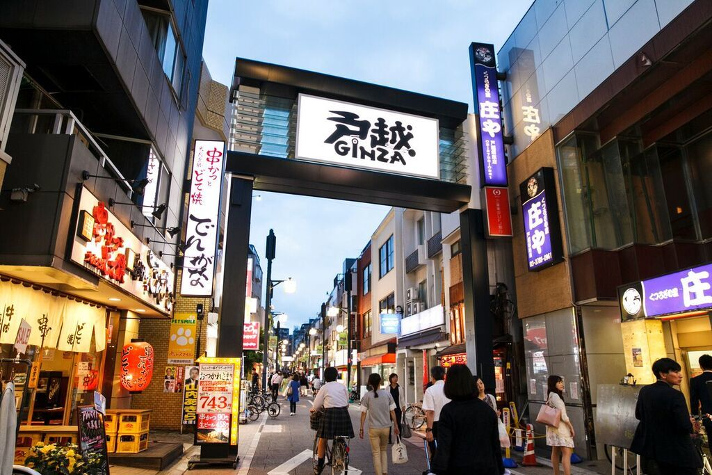 Togoshi Ginza