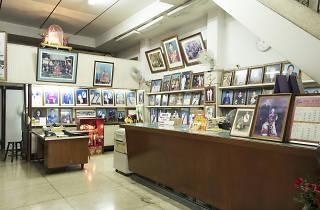 Chaya Jitrakorn 02