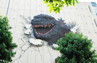 渋谷パルコにゴジラが出現、映画シン・ゴジラとコラボレーション