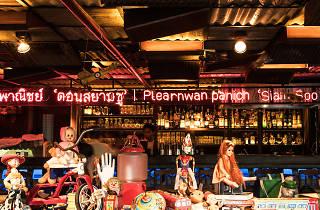Plearnwan Panich 01