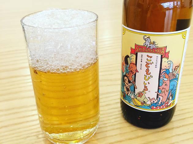 GATA-BAR(ガタバー)from SAGA