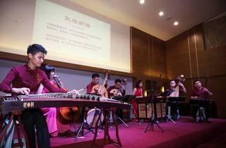 Malaysian Folk Music Festival