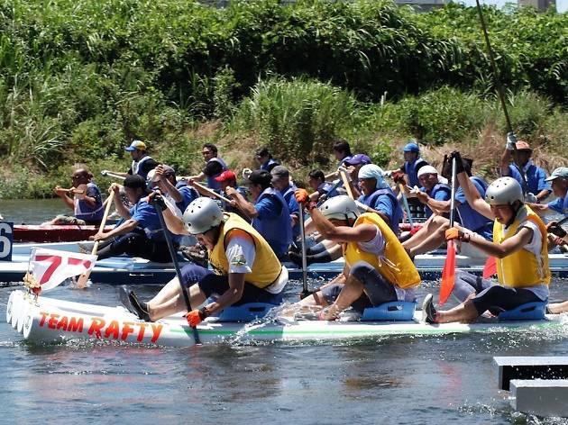Komae Kodai Cup Raft Race