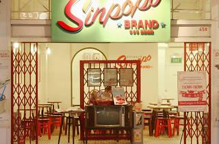 Sinpopo Brand