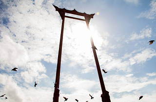 the Giant Swing (Sao Ching Cha) 01