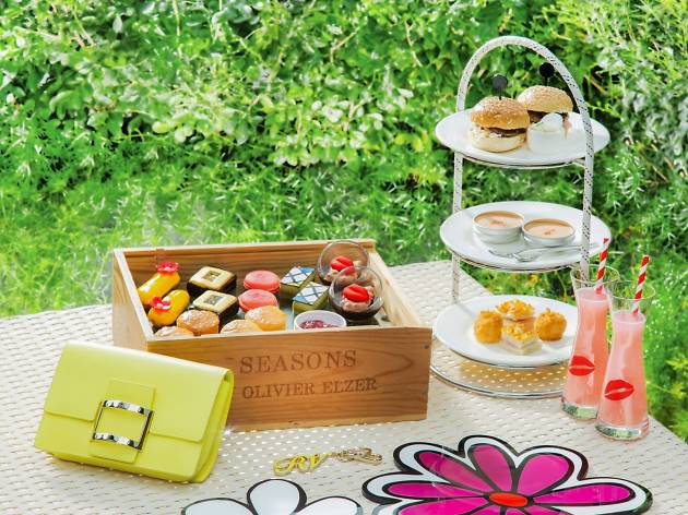 SummerViv afternoon tea set