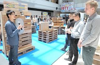 IKEA Singapore's Young Designer Award Exhibition