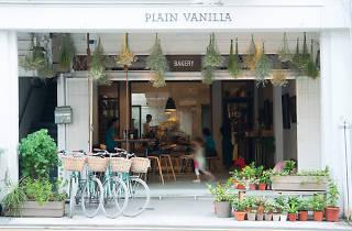 Plain Vanilla Bakery, Tiong Bahru