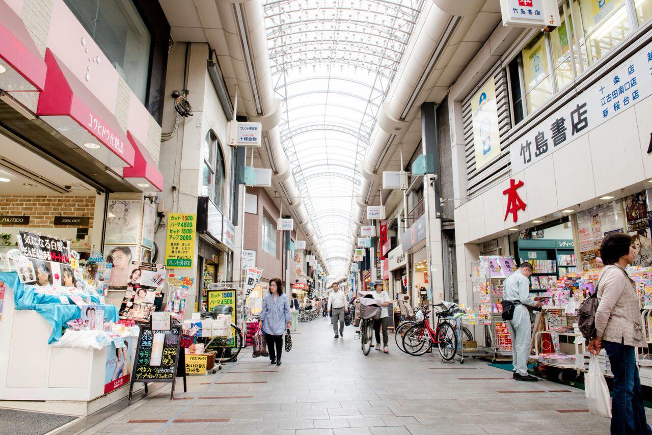 Shop the streets: Shotengai