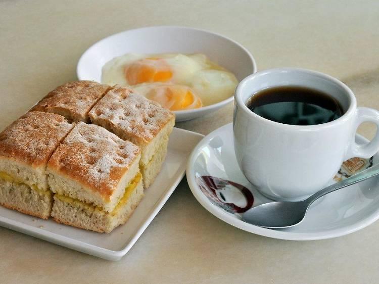 Good Morning Nanyang Coffee