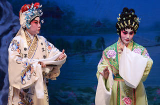 Death of a Loyal Warrior (Cantonese Opera Young Talents Showcase)