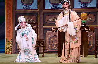 The Outburst of a Shrew (Cantonese Opera Young Talent Showcase)