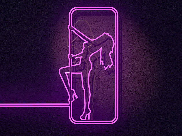 The best strip clubs in NYC